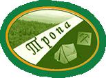 Логотип клуб Тропа Екатеринбург